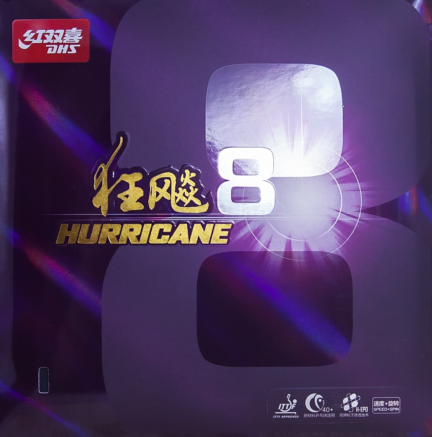 Double Happiness - rubber HURRICANE 8 MIND HARD
