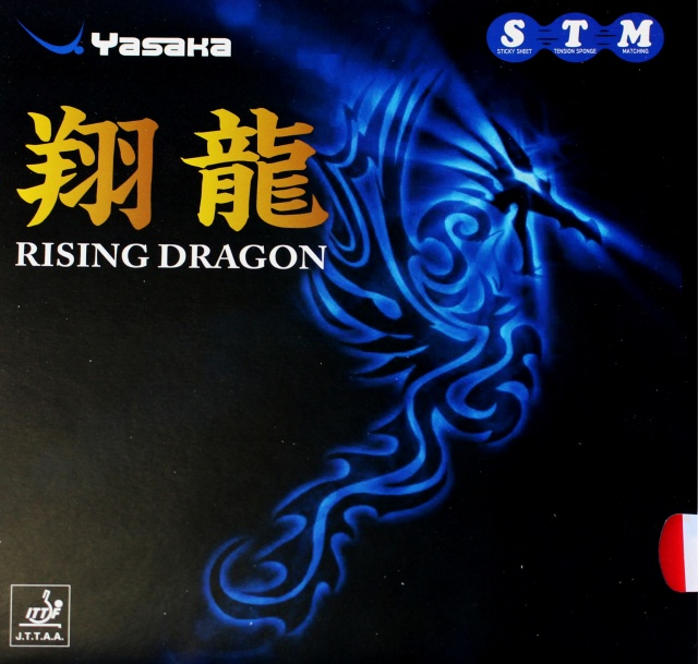 YASAKA - rubber RISING DRAGON