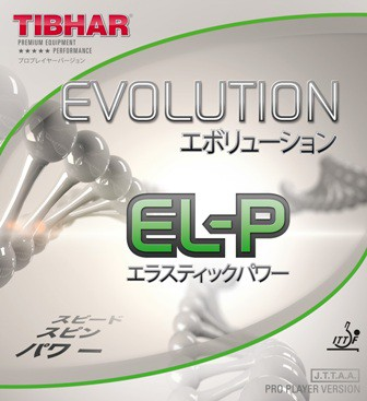 TIBHAR-rubber Evolution EL-P